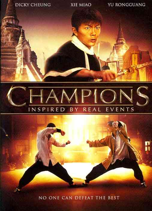 CHAMPIONS BY CHEUNG,DICKY (DVD)